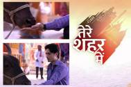 Rafi Malik ROMANCES a cow in Star Plus' Tere Sheher Mein