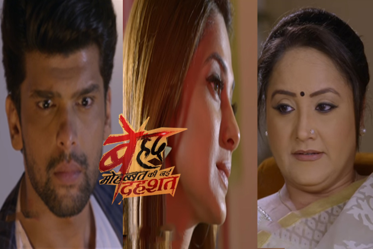 Revealed: Maya's Yet Another MASTER PLAN To Trap Arjun In 'Beyhadh'!