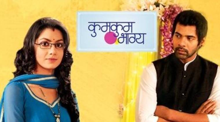 Here's some good news for all the 'Kumkum Bhagya' fans!